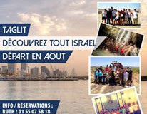 Taglit UEJF – Août 2015 – GRATUIT Découvrez Israël autrement et gratuitement