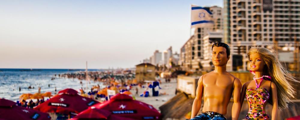 UEJF Voyages – Tel Aviv